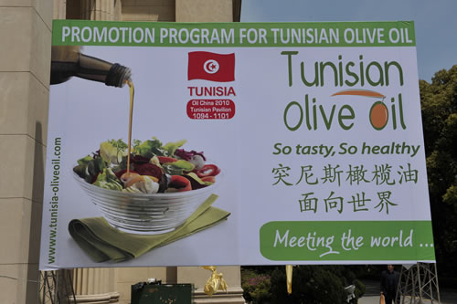Tunisian olive oil