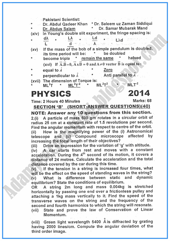 Physics-2014-past-year-paper-class-xi