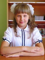 Пяткова Алина