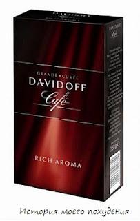 кофе Davidoff Rich Aroma