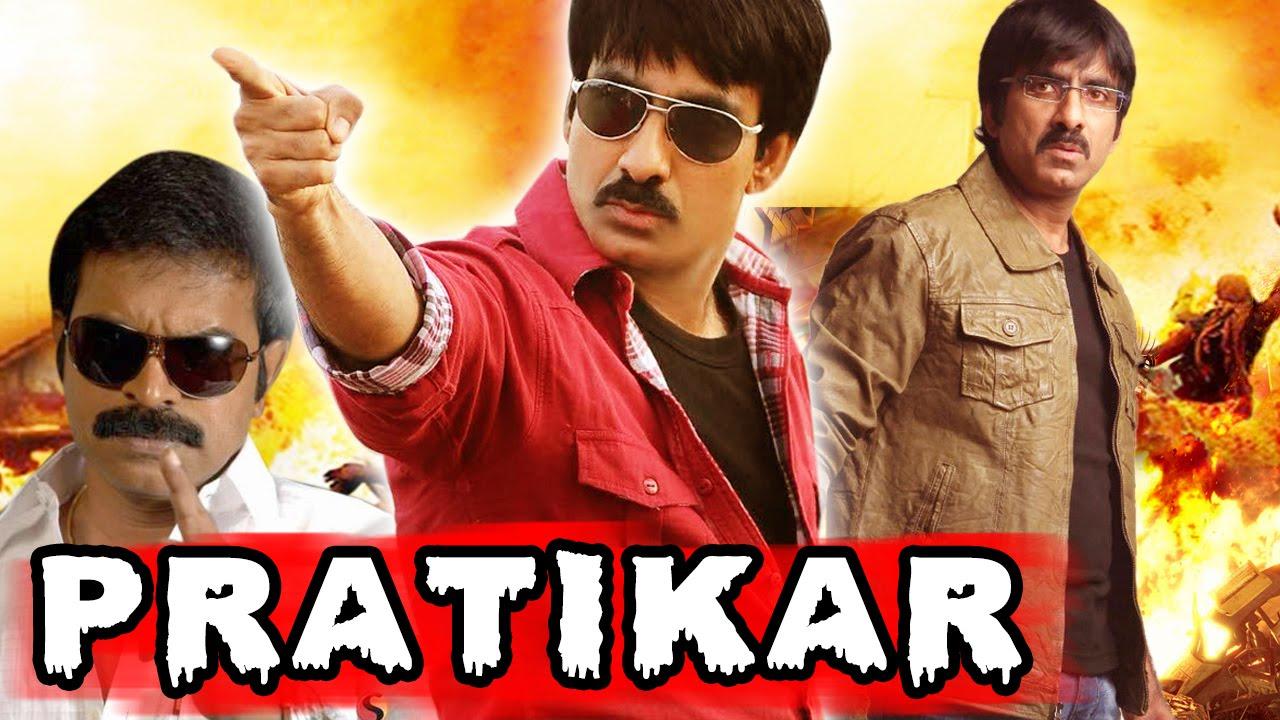movie download hindi south