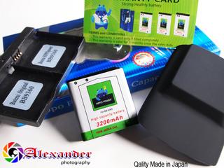 Baterai Blackberry Hippo EM-1 Apollo tebal