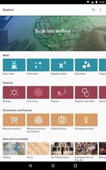 تطبيق خان  اكاديمي  لتعليم الرياضيات للاندرويد  باخر اصدار له