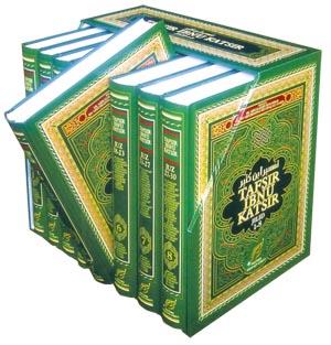 eBook Tafsir Al - Qur'an Ibnu Katsir Juz 1 - 30