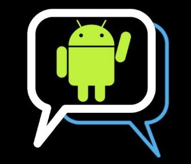Download Aplikasi BBM Terbaru Untuk HP Android Gratis