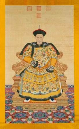 http://architectsandartisans.com/blog/wp-content/uploads/forbidden-city/02_Portrait%20of%20the%20Qianlong%20Emperor.jpg