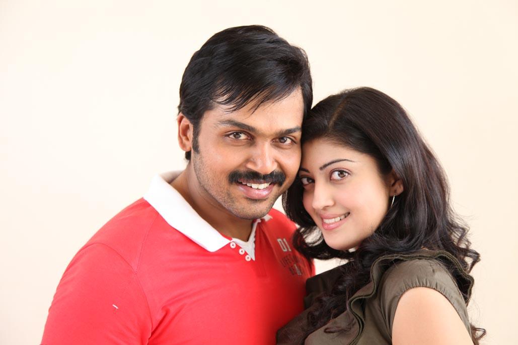 Saguni Latest Stills Kajal Karthi Romantic Photos