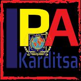 I.P.A. ΚΑΡΔΙΤΣΑΣ