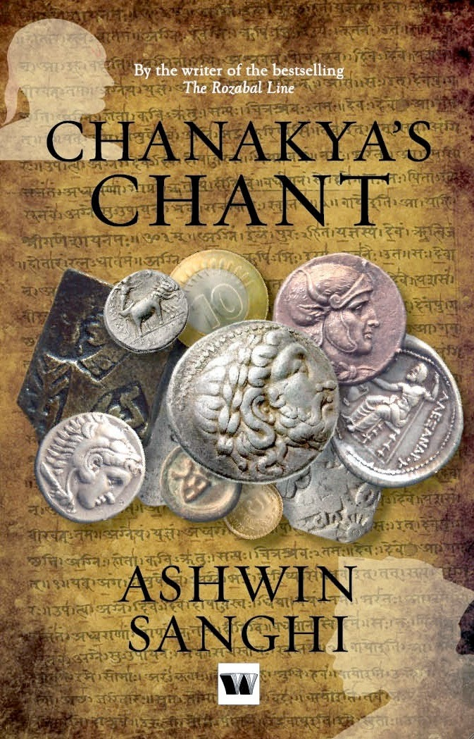 mookajjiya kanasugalu book in kannada