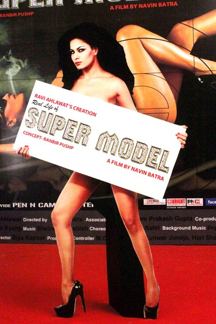 First Look poster of Supermodel movie