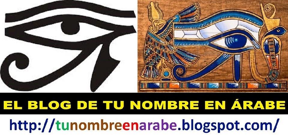 Que significa el ojo de horus