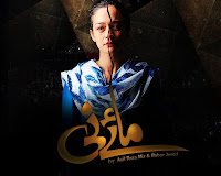 Latest episodes of Maaye Ni Ary Digital