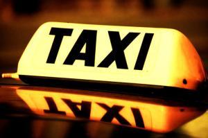 Ανυποψίαστε τουρίστα, το ταξί σε περιμένει!