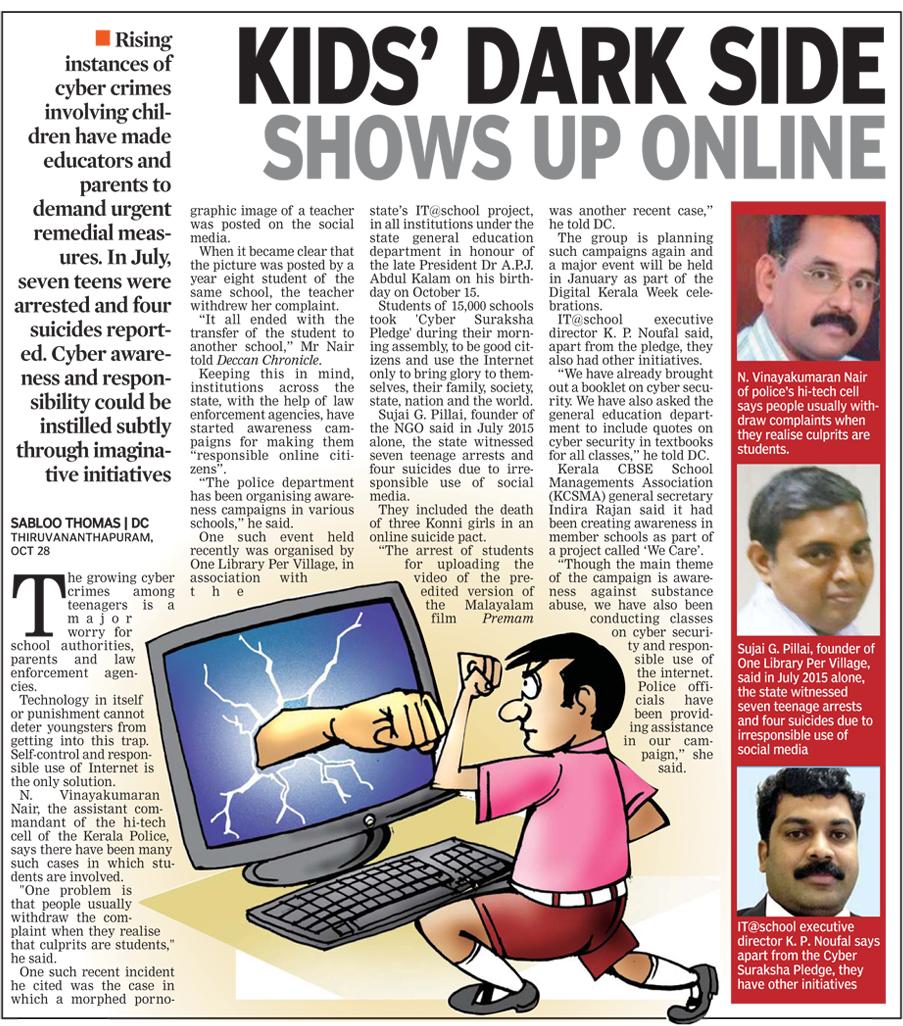 awareness of the cybercrime law among