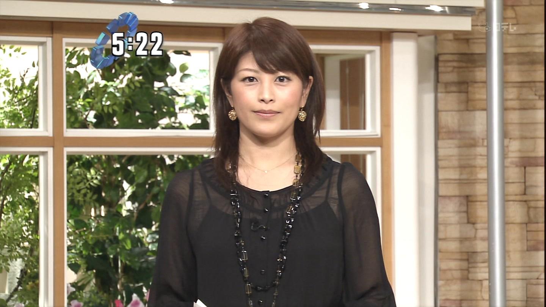 森麻季 澤村拓一 嫁 妻 奥さん ...