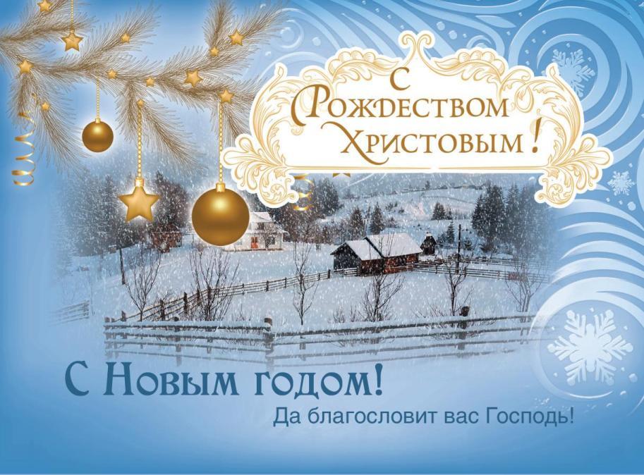 Картинки по запросу с новым годом ливинтернет