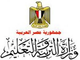 اسماء أوائل الثانوية العامة بمصر 2013