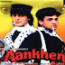 Aankhen - Full Movie (1993)