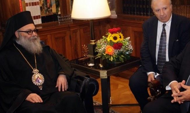 Η ελληνική Πολιτεία υποδέχτηκε τον Πατριάρχη Αντιοχείας