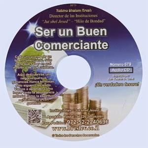 http://comunidad-noajida-breslev.blogspot.mx/p/elcd-que-te-va-ensenar-en-que-te.html