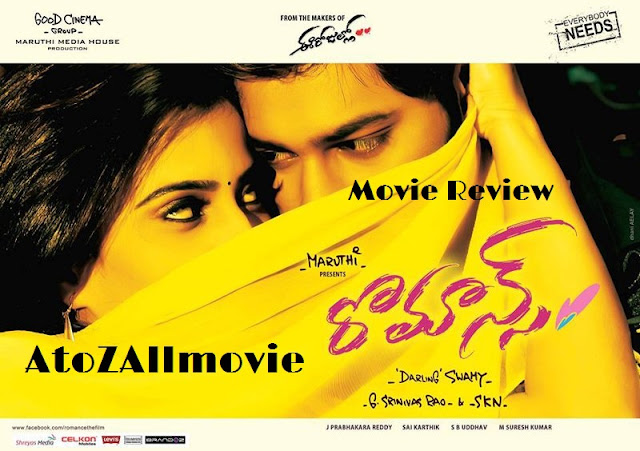 Romance Movie HD Wallpapers