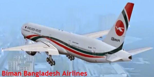Cox's Bazar to Dhaka Flight Schedule of Biman Bangladesh Airlines