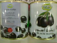 jual buah zaitun kemasan kaleng murah