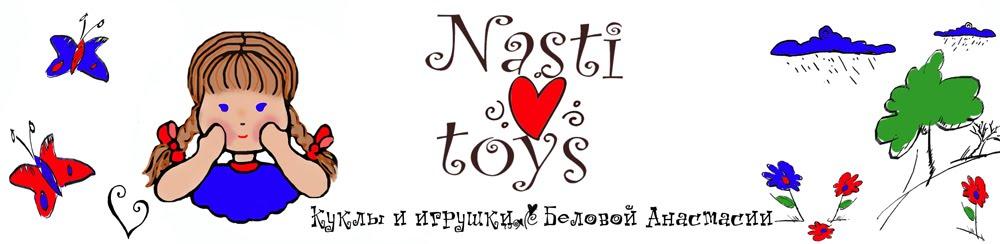 Nasti toys Куклы Беловой Анастасии