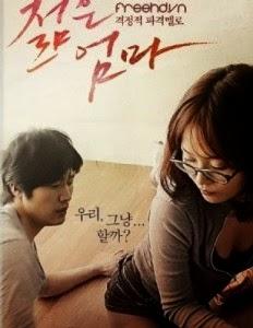 Phim Sex Con Rể Hiếp Dâm Mẹ Vợ, Phim Loạn Luân