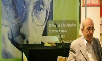 Ο Μάνος Ελευθερίου για τον τραγικό θάνατο του Βαγγέλη: Ουσιαστικά τον δολοφόνησαν οι συμφοιτητές του