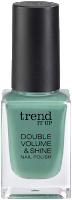 Preview: Die neue dm-Marke trend IT UP - Double Volume & Shine Nail Polish 220 - www.annitschkasblog.de