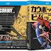Cowboy Bebop: La serie completa [Blu-ray][Clasico]