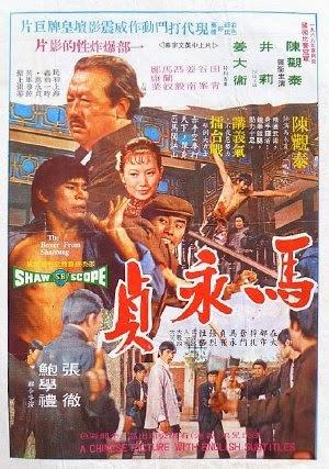Huyền Thoại Mã Vĩnh Trinh - Boxer From Shantung (1972) Vietsub