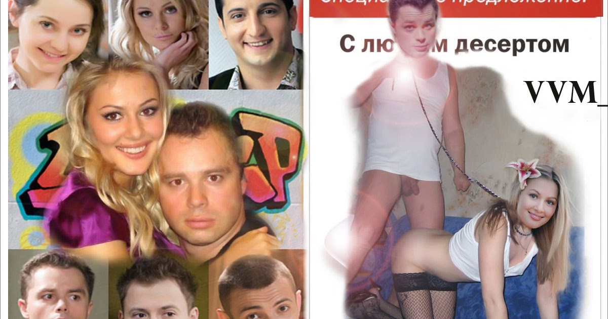 Картинки Порно Уневер