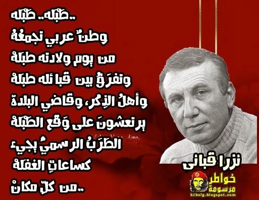 طبلة ..طبلة.. وطن عربى تجمعة طبلة