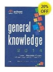 general knowledge book gk 2014