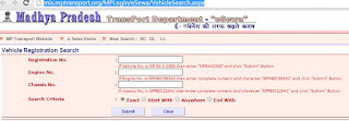 How to Get Vehicle Details Online in Madhya Pradesh