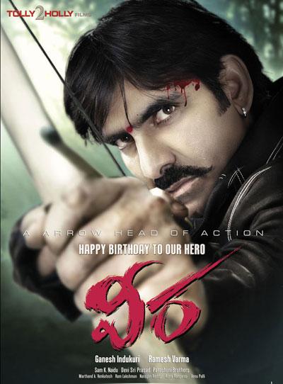 انفراد لموقعنا فيلم الاكشن الهندى Veera (2011) Telugu Movie DVDRip مترجم للعربية  Veera+telugu+movie+songs+download