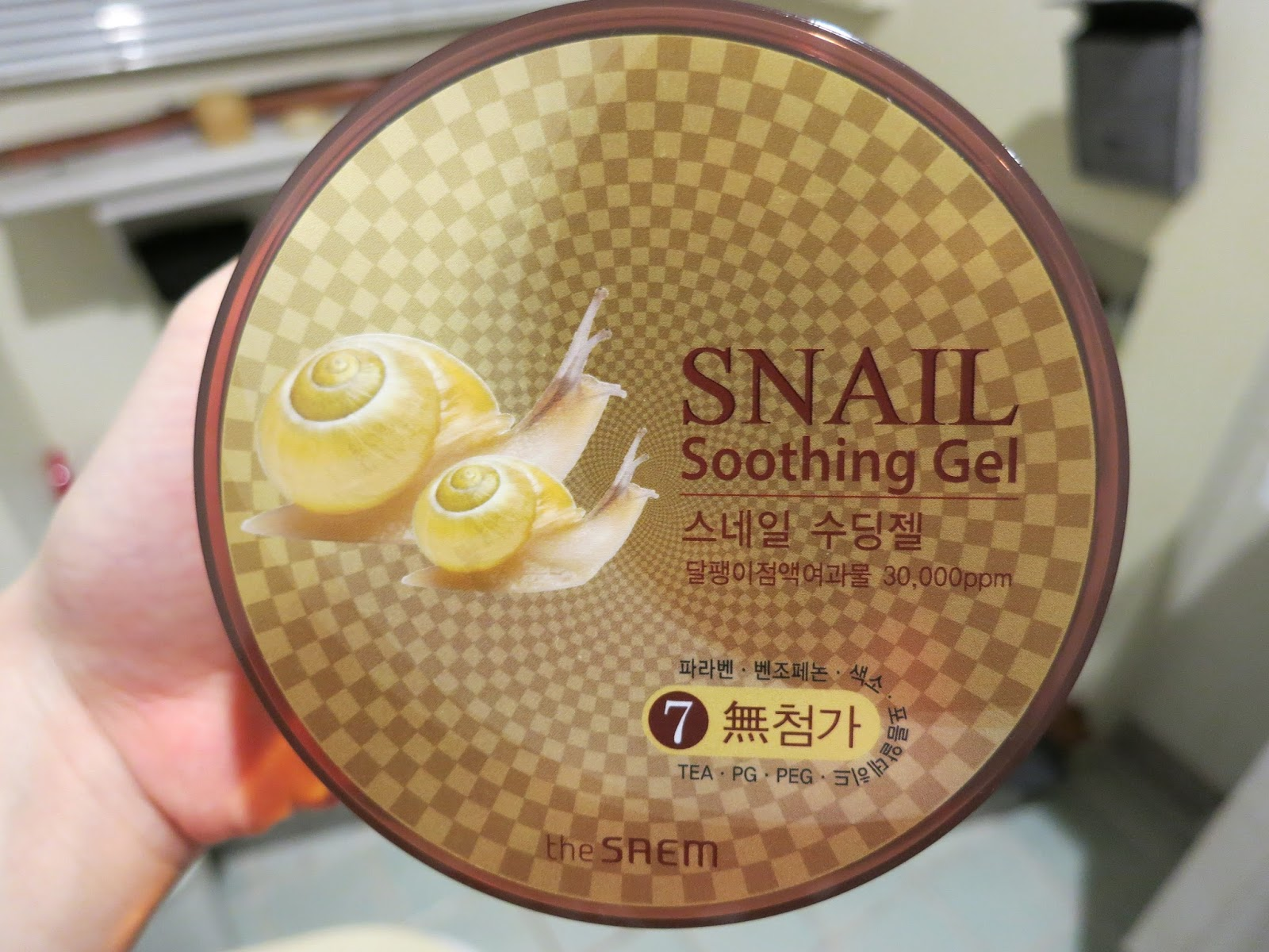 Amazon.com: Customer reviews: [the SAEM] Snail Soothing ...