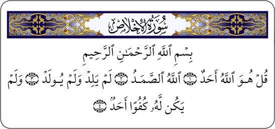 Hari Besar Suci Islam Tahun 2016