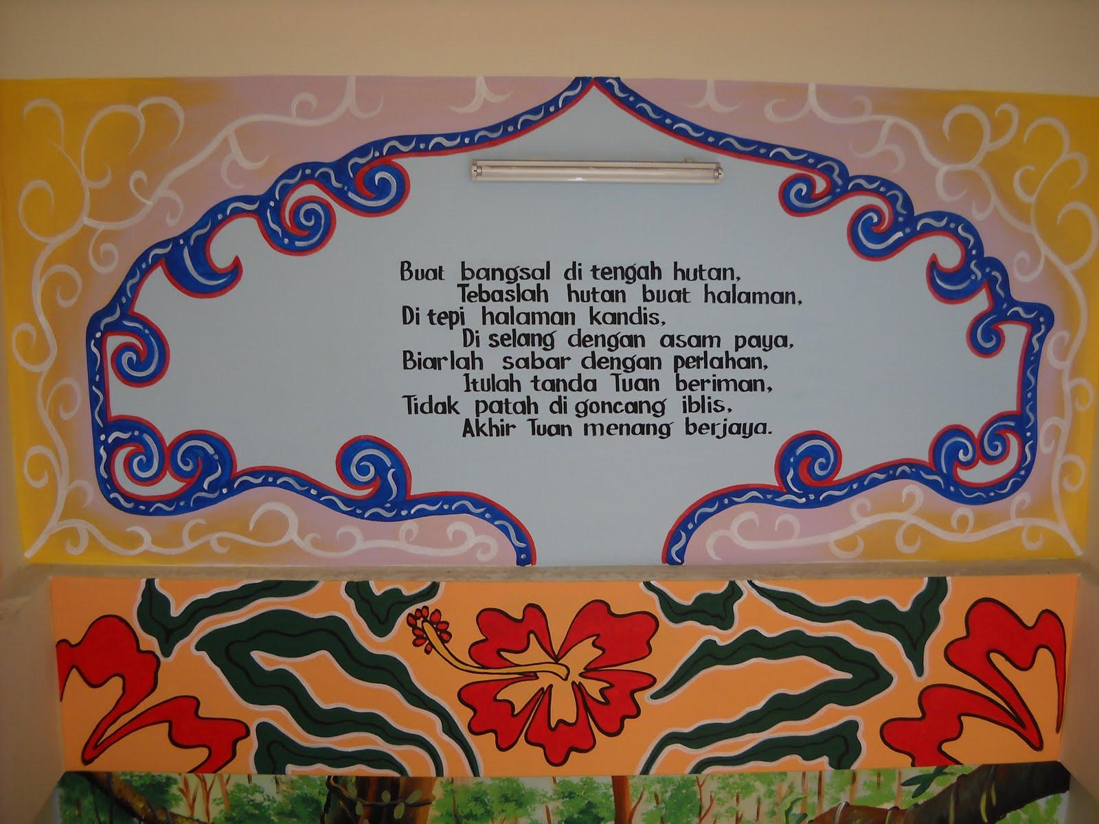 Pelukis mural shah alam mural tangga sekolah for Mural sekolah rendah