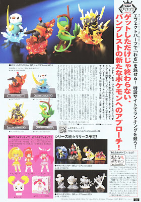 Pokemon Figure Waza Attacks Museum Banpresto from Figure King No 172