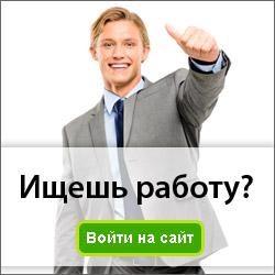 Работа в интернете просмотр сайтов