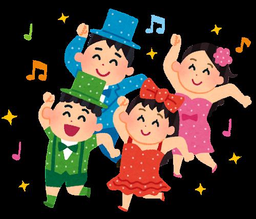 衣装を着て踊る家族のイラスト