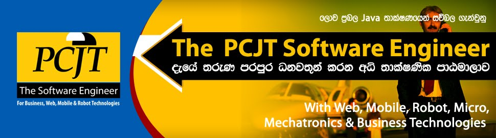 The PCJT Software Engineer Training Program