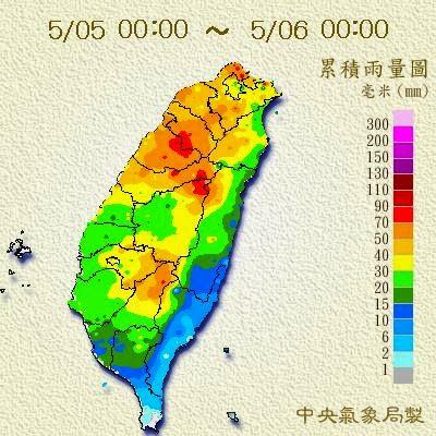 5月5日第一波梅雨鋒面全台降雨,提前預告枯水期結束