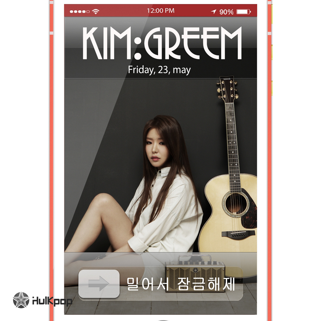 [Single] 김그림 (KIM GREEM) – 밀어서 잠금해제 (Slide To Unlock)