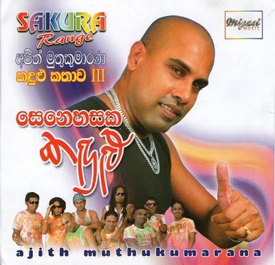 Ajith Ll Kingsly Ll Namal Nonstop Part Sinhala Sindu