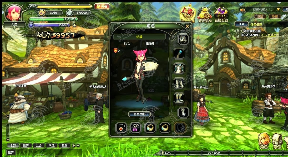 Dragon Nest Web