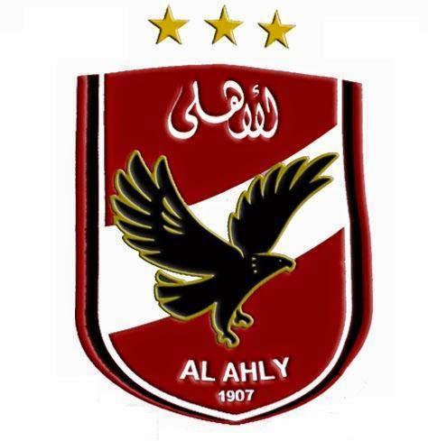 شاهد مباراة الاهلى وطهطا ضمن مباريات كأس مصر2015 الخميس 15-1-2015 ahly vs tahta
